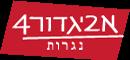 אביגדור 4 Logo